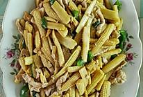 肉炒玉米笋的做法