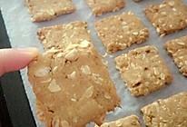 燕麥紅糖餅乾的做法