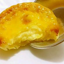 独家 千层酥皮的葡式蛋挞详细教程