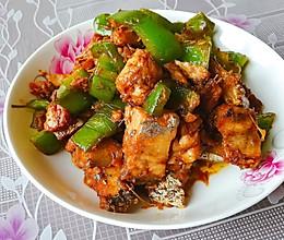 青椒带鱼块#三文鱼要这样吃#的做法