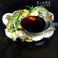 【鲜美带鱼的简单做法】萝卜焖带鱼#小妙招擂台#的做法图解10