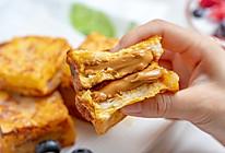 #秋天怎么吃#爆浆西多士|元气早餐的做法