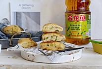 葱香培根司康—新派菜油版的做法