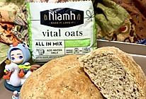 #Niamh一步搞定懒人面包#的做法