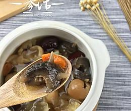 银耳桂圆海参汤的做法