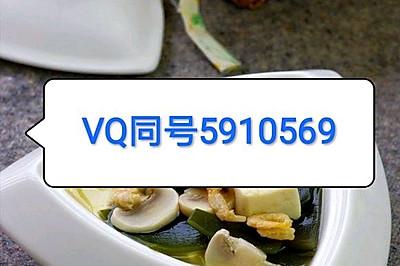 【极速赛车实力微信群】,嘉蔚5910569