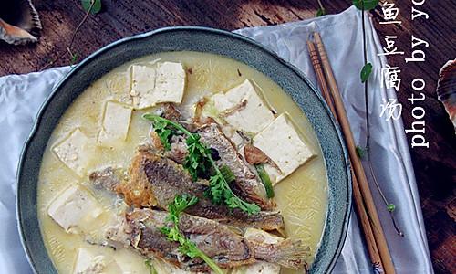 小黄鱼豆腐汤的做法