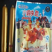 奇葩菜谱之辣条炒火腿的做法图解1