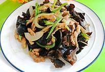 #合理膳食 营养健康进家庭#青椒木耳瘦肉丝的做法