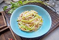 芹菜豆芽炒肉丝,减脂瘦身吃起来!的做法