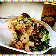 泰式甜辣虾仁饭