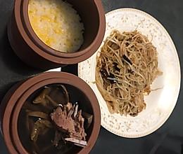懒人电炖盅午餐的做法