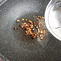 虾仁蔬菜羹的做法图解3