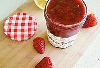 甜蜜的自制【草莓酱】✨的做法