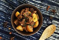 萝卜牛腩煲#我要上首页之下饭家常菜#的做法