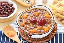 藜麦红豆粥的做法