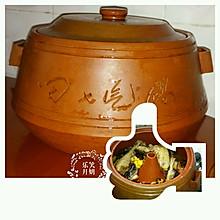 原味红菇汽锅鸡