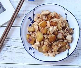 #味达美名厨福气汁,新春添口福#干烧土豆鸡肉丁
