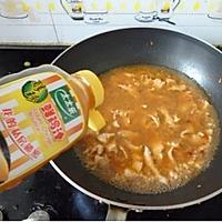 水煮肉片的做法图解15
