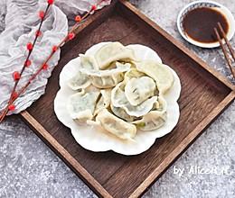 #秋天怎么吃#韭菜鸡蛋水饺的做法