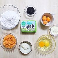 网络红人主宰~鸭蛋黄猪肉松麻薯的做法流程详解1