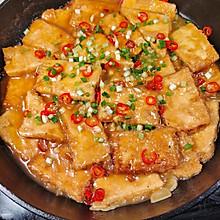 脆皮豆腐,家常豆腐