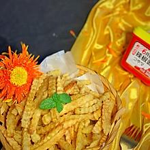 #一勺葱伴侣,成就招牌美味#炸薯条