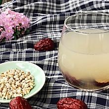 美白茶饮-红枣薏仁茶