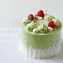 """双色抹茶蛋糕 #美食说出""""新年好""""#"""