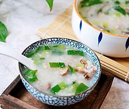 #入秋滋补正当时#营养易消化的香菇肉沫蔬菜粥的做法