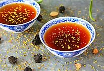 正宗老北京桂花酸梅汤的做法