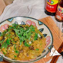 #名厨汁味,圆中秋美味#清清淡淡的酸奶凉拌茄子