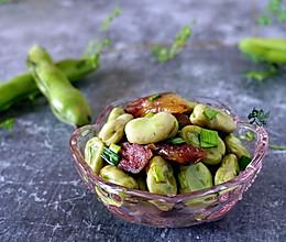 腊肠炒蚕豆的做法