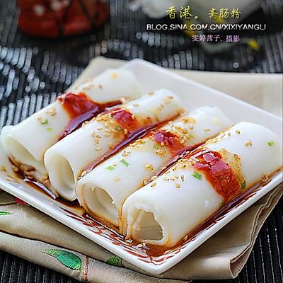 香港早餐最受欢迎的美味小吃:【香港斋肠粉】