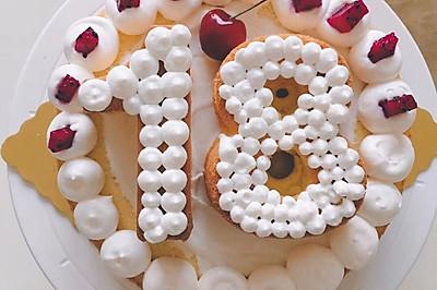 水果裸蛋糕生日蛋糕——永远十八岁