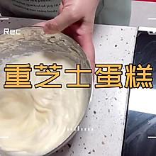 #美食视频挑战赛#重芝士蛋糕