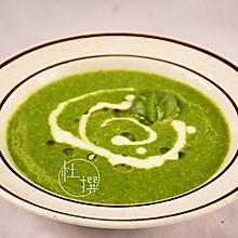 超级蔬菜浓汤 Kale Avocado Soup