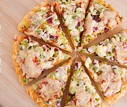 长帝行业首款3.5版电烤箱CKTF-32GS-萨拉米什锦披萨的做法