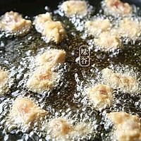 #硬核菜谱制作人#糖醋小酥肉的做法图解5