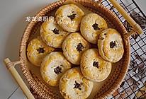 """#甜蜜暖冬,""""焙""""感幸福#【核桃酥】的做法"""