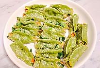 菠菜肉末杂蔬蒸饺的做法
