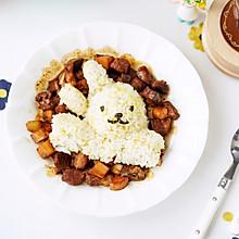 萌兔酱肉丁盖饭