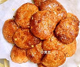 广东鸡仔饼的做法