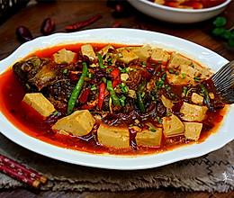 香辣鲫鱼烧豆腐------真的挺配哈的做法