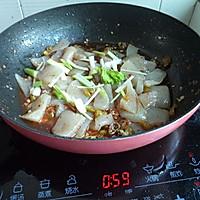 大喜大牛肉粉试用----炒蘑芋豆腐的做法图解12