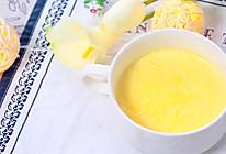 无奶油低糖宝宝冰淇淋的做法