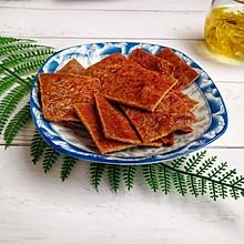 #520,美食撩动TA的心!#蜜汁猪肉脯