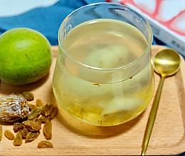 罗汉果桂花茶 滋润深秋的干燥,秋天的最后一丝清甜的做法