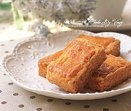 布列塔尼方块酥的做法