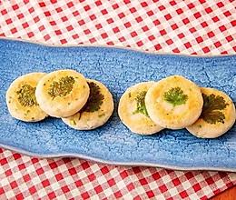 香酥芋饼的做法